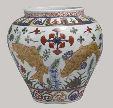 Jar Ming Period of Emperor Jiajing 1521 to 1567