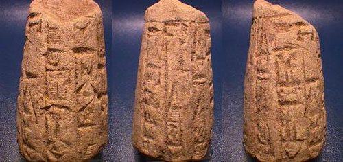 Ancient-Sumerian-Cuneiform-Cone