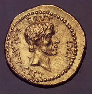 """Bearing the wordds """"EID MAR"""" (Ides of March) Marcus Junius Brutus' name has become synonymous with treachery for the part he took in the assassination of Julius Caesar, his manufacture of this coin must be considered an astonishing act of hubris. We could say it was a confession as in the Senate he had opposed a coin bearing an image of a living Roman"""