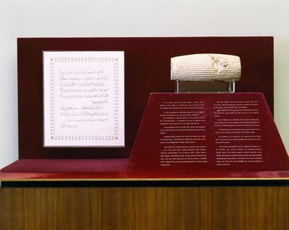 the cyrus cylinder in usa � human rights an ancient