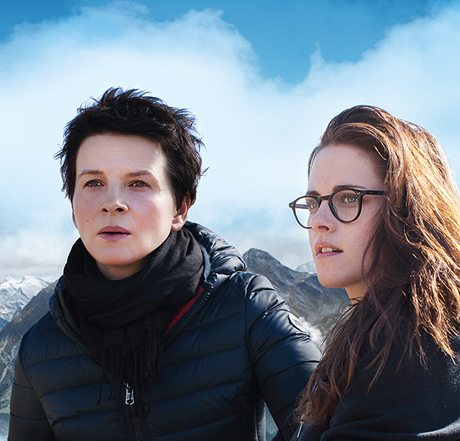 Clouds of Sils Maria – A Pinnacle of Art and Achievement