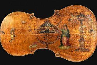 Stunning Amati King Cello