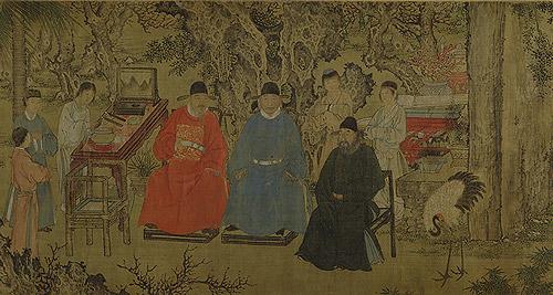 Scholars Chinese