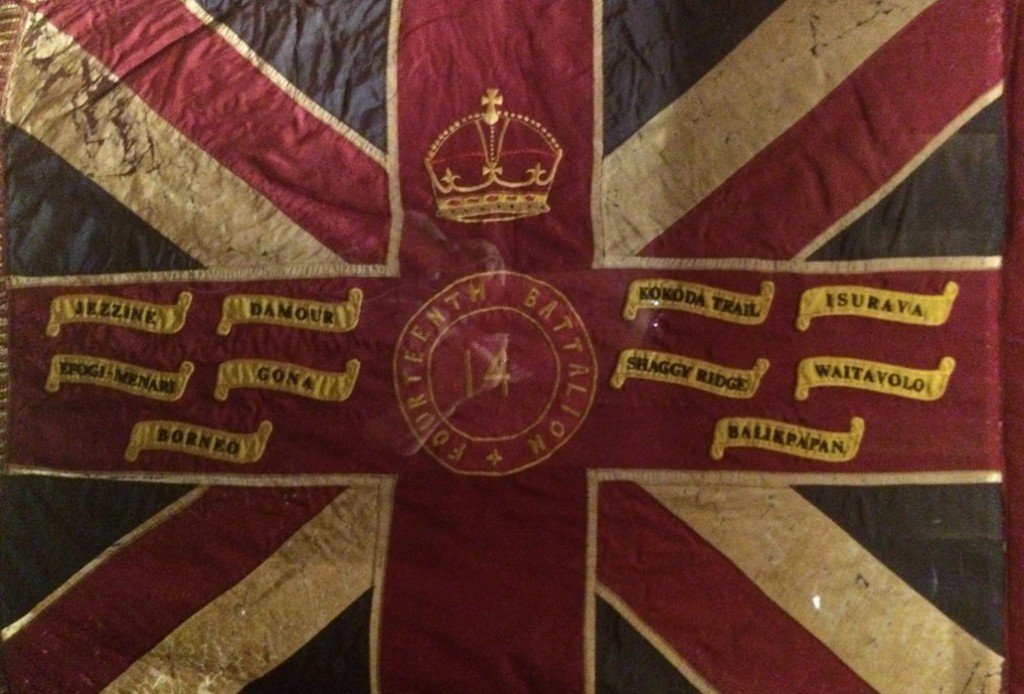 14th battalion flag