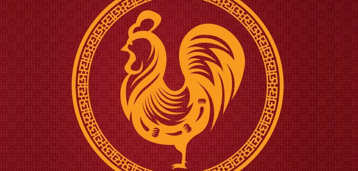 Ma Xiaohui – QSO presents Year of the Rooster Concert, QPAC